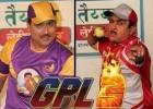 GPL 3.2