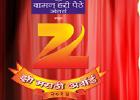 Waman Hari Pethe Zee Marathi Awards