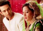 aaliya and rehaan marriahe