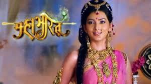 Meera uberoi mahabharata