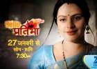 Hello-Pratibha-800x500 (1)