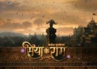 siya ke ram on star plus
