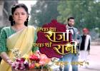 Drishti Dhami In Ek Raja Tha Ek Rani Thi Serial