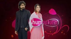 humsafrs going to off air