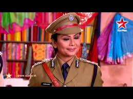 officer garima
