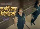 Aaj-Ki-Raat-Hai-Zindagi-Star-Plus-Promo-Song-Download-Video-F.t-Amitabh-Bachchan
