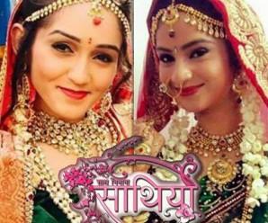 saathiya girls