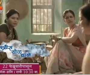 ratris khel chale tv serial