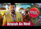 Vikta ka Uttar hosted by Riteish Deshmukh