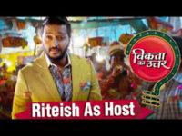 Vikta ka Uttar hosted by Riteish Deshmukh